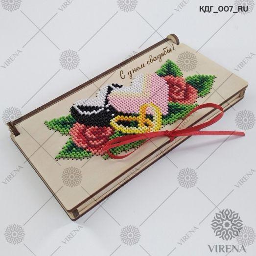 КДГ_007_RU Коробочка-конверт С днем свадьбы! под вышивку ТМ Virena
