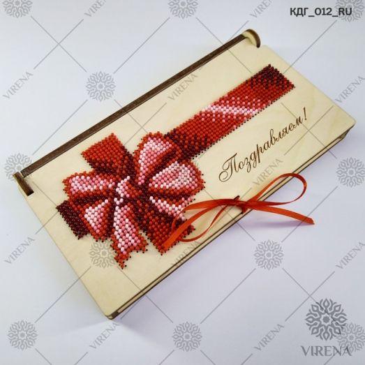 КДГ_012_RU Коробочка-конверт Поздравляем! под вышивку ТМ Virena