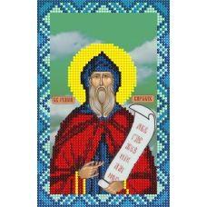379 Кирилл. Схема для вышивки бисером СвитАрт