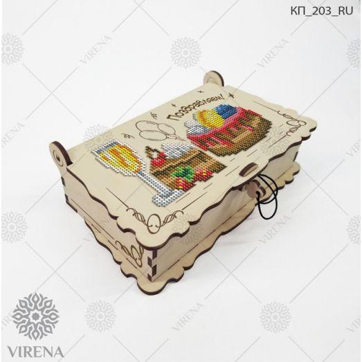 КП_203_RU Коробочка для подарков ТМ Virena