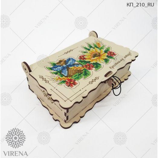 КП_210_RU Коробочка для подарков ТМ Virena