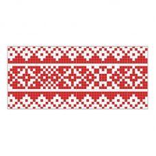 КР-03 Пояс крайка для вышивки бисером или нитками. ТМ ВДВ