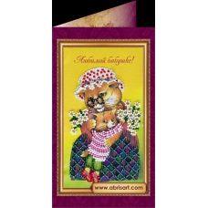 """АО-044 Любимой бабушке"""". Набор-открытка для вышивки бисером Абрис Арт"""
