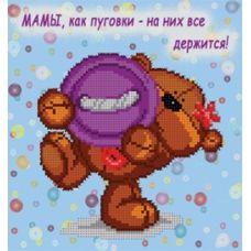 БИС-2115н  Мамы - пуговки! Набор для вышивки бисером Арт Лар