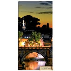 МРТ0001 Вечер в Риме часть 1. Техника Папертоль