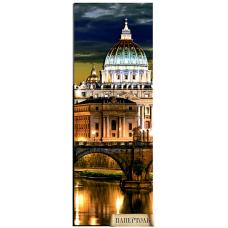 МРТ0003 Вечер в Риме часть 3. Техника Папертоль