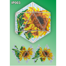 IP-003 Новогодний шар Подсолнухи. Набор для выкладки пластиковыми алмазиками ТМ Вдохновение