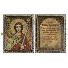 СА7104 Св. Ангел Хранитель. Набор для вышивки бисером Нова Слобода