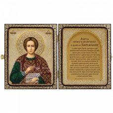 СЕ7108 Св. Великомученик и Целитель Пантелеймон. Набор для вышивки бисером Нова Слобода