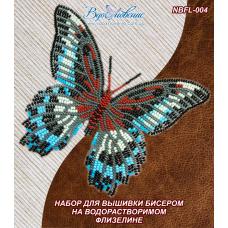 NBFL-004 Набор бабочка Парусник Полимнестор на водорастворимом флизелине ТМ Вдохновение