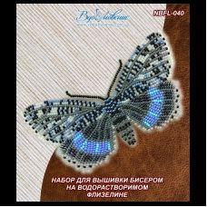 NBFL-040 Набор бабочка Ленточница голубая на водорастворимом флизелине ТМ Вдохновение