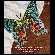 NBFL-043 Набор бабочка Урания Мадагаскарская на водорастворимом флизелине ТМ Вдохновение