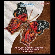 NBFL-047 Набор бабочка Hypanartia Kefersteini на водорастворимом флизелине ТМ Вдохновение