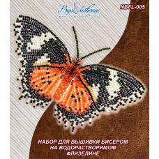 NBFL-005 Набор бабочка Цитозия Библс на водорастворимом флизелине ТМ Вдохновение