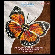 NBFL-057 Набор бабочка Euphaedra Eleus на водорастворимом флизелине ТМ Вдохновение