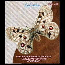NBFL-059 Набор бабочка Аполлон обыкновенный на водорастворимом флизелине ТМ Вдохновение