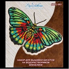 NBFL-063 Набор бабочка Euphaedra Edwardsi на водорастворимом флизелине ТМ Вдохновение