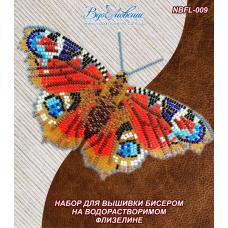 NBFL-009 Набор бабочка Павлиний Глаз Дневной на водорастворимом флизелине ТМ Вдохновение