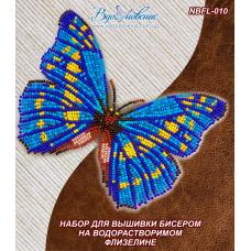 NBFL-010 Набор бабочка Морфо Киприда на водорастворимом флизелине ТМ Вдохновение