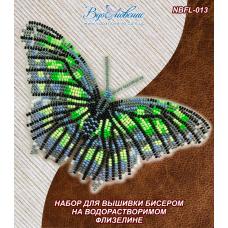 NBFL-013 Набор бабочка Малахитовая на водорастворимом флизелине ТМ Вдохновение