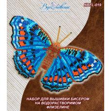 NBFL-019 Набор бабочка Прецис Октавия на водорастворимом флизелине ТМ Вдохновение