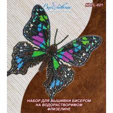 NBFL-021 Набор бабочка Графия Веска на водорастворимом флизелине ТМ Вдохновение