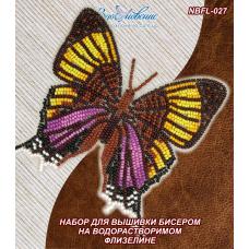 NBFL-027 Набор бабочка Марпезия Марселла на водорастворимом флизелине ТМ Вдохновение