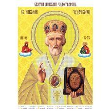 ЮМА-033 Святой Николай Чудотворец. Схема для вышивки бисером