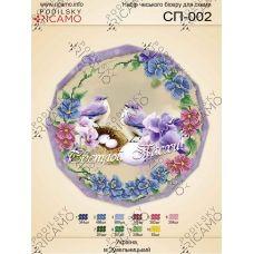 СПВ_008 Пасхальная салфетка для вышивки. TM Virena