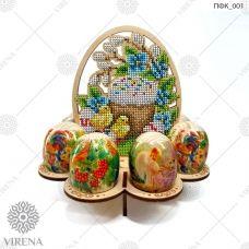 ПФК-001 Подставка из фанеры для пасхальных яиц под вышивку ТМ Virena
