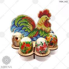 ПФК-002 Подставка из фанеры для пасхальных яиц под вышивку ТМ Virena