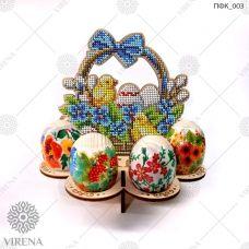 ПФК-003 Подставка из фанеры для пасхальных яиц под вышивку ТМ Virena