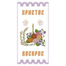 ПР-013 Пасхальный рушник под вышивку нитками. ТМ Вишиванка