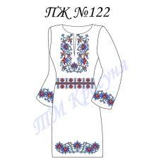 ПЖ-122 Заготовка платья для вышивки ТМ Красуня