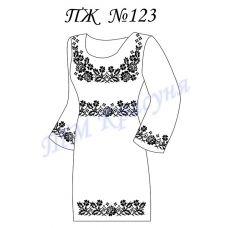 ПЖ-123 Заготовка платья для вышивки ТМ Красуня