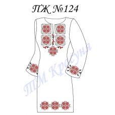 ПЖ-124 Заготовка платья для вышивки ТМ Красуня