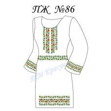 ПЖ-086 Заготовка платья для вышивки ТМ Красуня
