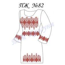 ПЖ-082 Заготовка платья для вышивки ТМ Красуня