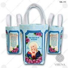 СДБ_001 Пошитая сумочка для банки (укр). ТМ Вирена