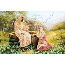 R-0030 Иисус и самаритянка. Схема для вышивки бисером Арт Миллениум