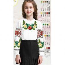 Sor101 Заготовка сорочки для девочки БисерАрт