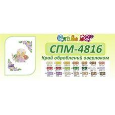 СПМ-4816 Пасхальная салфетка для вышивки бисером. ТМ Сяйво