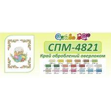 СПМ-4821 Пасхальная салфетка для вышивки бисером. ТМ Сяйво