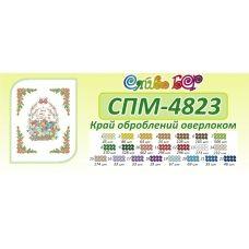 СПМ-4823 Пасхальная салфетка для вышивки бисером. ТМ Сяйво