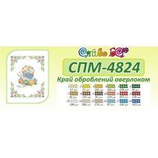 СПМ-4824 Пасхальная салфетка для вышивки бисером. ТМ Сяйво