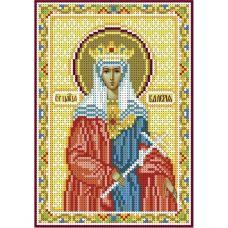 А5-И-037 Святая царица Валерия. Схема для вышивки бисером ТМ Acorns