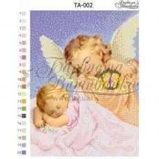 ТА-002 Бисерная заготовка для вышивки бисером. Барвыста Вышиванка