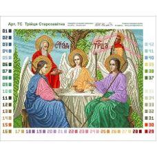 ТС (набор) Троица Старозаветная. Набор для вышивки бисером БС Солес