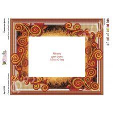 В-352 Рамка для фото. Схема для вышивки бисером Фея Вышивки