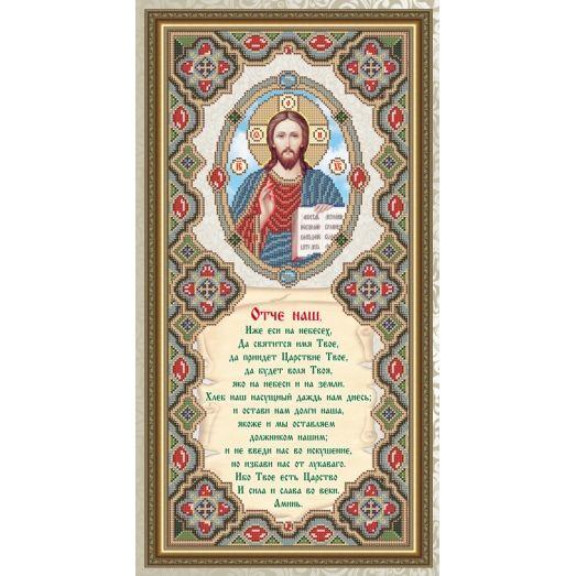 VIA-3701 Молитва отче наш. Схема для вышивки бисером. АртСоло